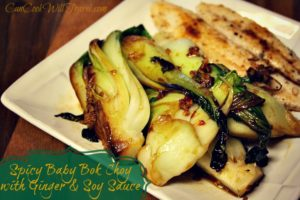 Spicy Stir-Fry Bok Choy with Ginger and Soy Sauce