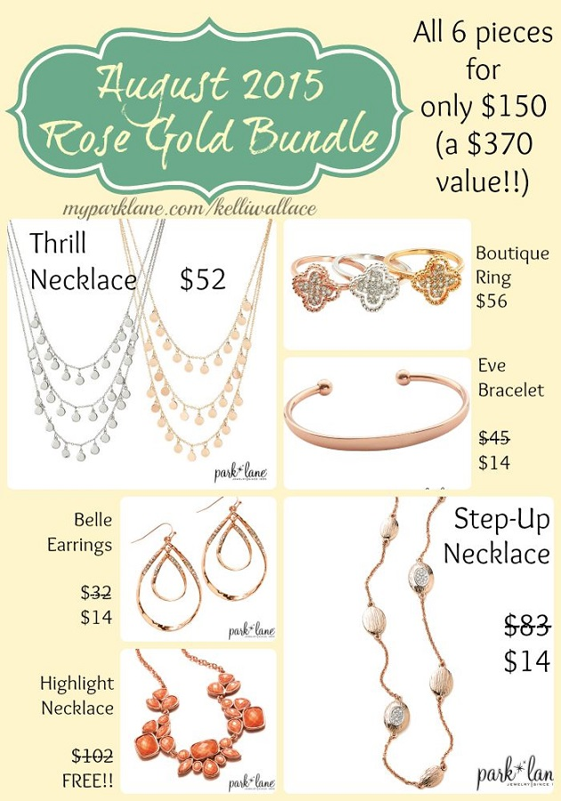 August 2015 Rose Gold Bundle