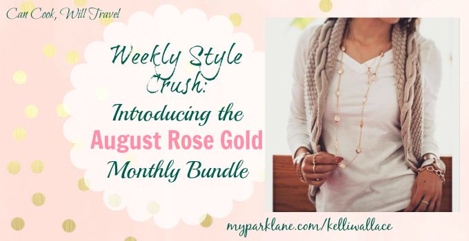 August Rose Gold Bundle_Slider
