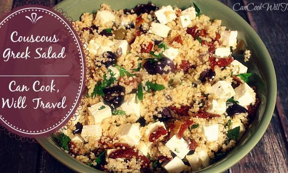 Learning to Love Salads – Part 18: Couscous Greek Salad